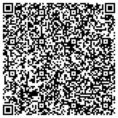 QR-код с контактной информацией организации Государственный Строительный Комбинат Управления делами Верховной Рады Украины