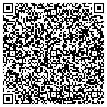 QR-код с контактной информацией организации Квинтаком, ООО