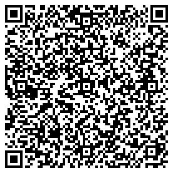 QR-код с контактной информацией организации WRIGLEY