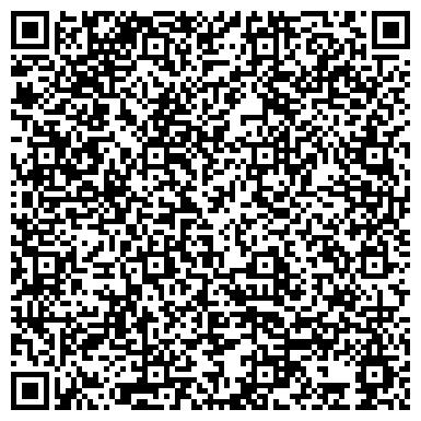 QR-код с контактной информацией организации Ямпольский райсельгоспкомунгосп, КП