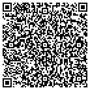 QR-код с контактной информацией организации Уа брук, ООО