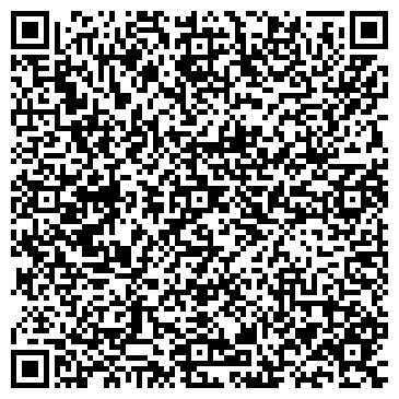 QR-код с контактной информацией организации Литос-Строй, ООО