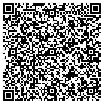 QR-код с контактной информацией организации ВК-Пласт, СПД