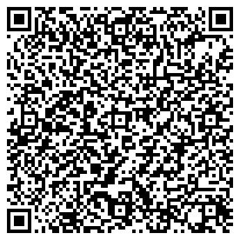 QR-код с контактной информацией организации Укрдерево, СПД