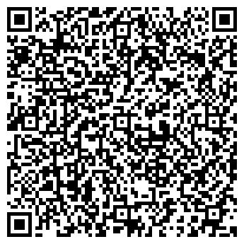 QR-код с контактной информацией организации Барановичский комбинат железобетонных конструкций, ОAO