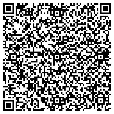 QR-код с контактной информацией организации Пидлисецкий, ЧП