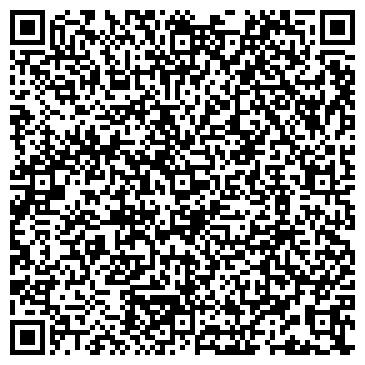 QR-код с контактной информацией организации Сервис-трактор, ООО