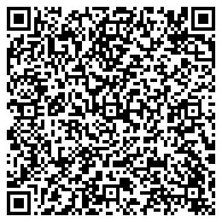 QR-код с контактной информацией организации Промэнергоремонт ОЭПП, ООО