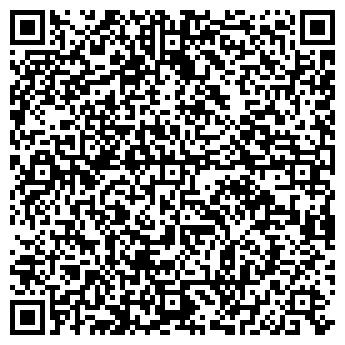 QR-код с контактной информацией организации Артбетон, ООО