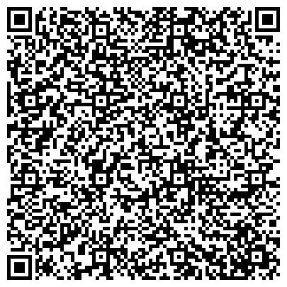 QR-код с контактной информацией организации Интеко констракшн, ООО (INTECO construction, ООО)