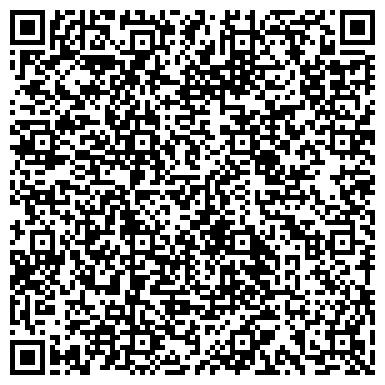 QR-код с контактной информацией организации Винницкая строительная компания, ООО
