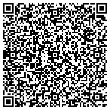 QR-код с контактной информацией организации Ями Дизайн, ЧП (Yami дизайн)