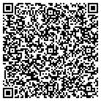 QR-код с контактной информацией организации Компания Экотех, ООО