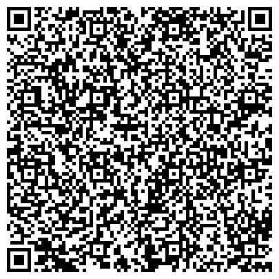 QR-код с контактной информацией организации СтилАрт, ООО