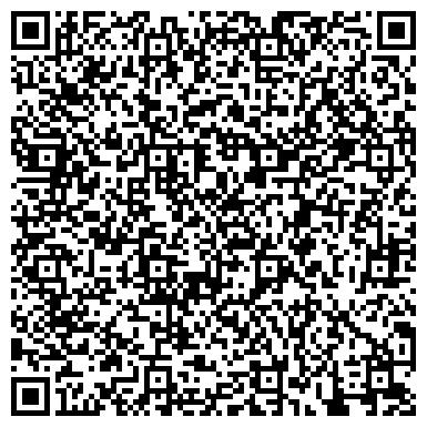 QR-код с контактной информацией организации Литейный завод Магма, ПАО