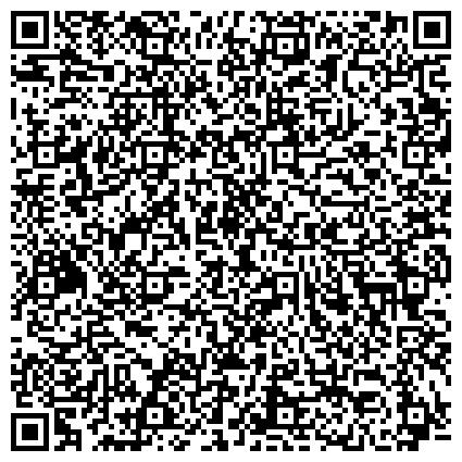 QR-код с контактной информацией организации Фирма Элавус ЛТД, ООО (Харьковский Опытный Цементный Завод)