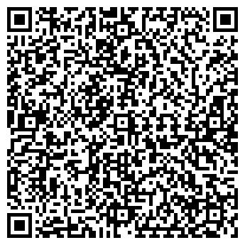 QR-код с контактной информацией организации Цемакс, ООО