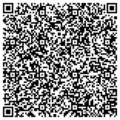 QR-код с контактной информацией организации Броварской домостроительный комбинат Меркурий, ООО