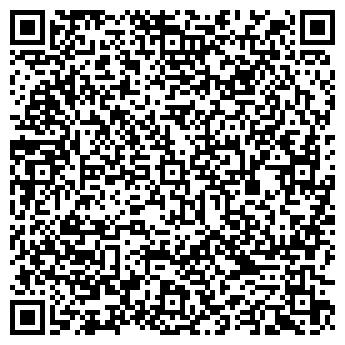 QR-код с контактной информацией организации Стальсвит, ООО