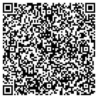 QR-код с контактной информацией организации Витрола, ООО