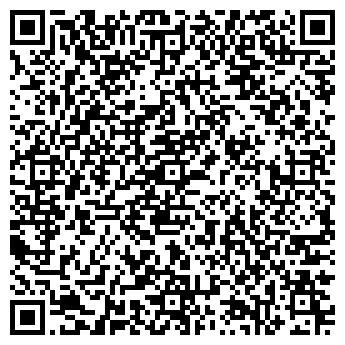 QR-код с контактной информацией организации Домашнее дерево,ЧП