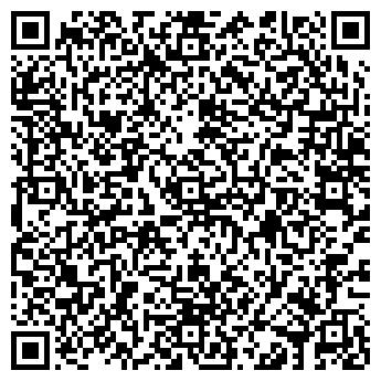 QR-код с контактной информацией организации Теплофасад-С (Шале), ООО