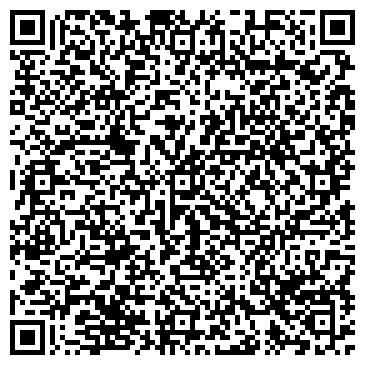 QR-код с контактной информацией организации Тент Рид, ООО