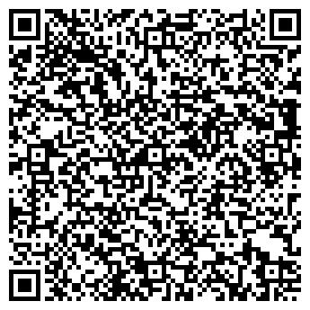 QR-код с контактной информацией организации Биолюкс, ЧП
