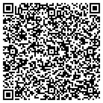 QR-код с контактной информацией организации Явир ДОЗ, ОАО
