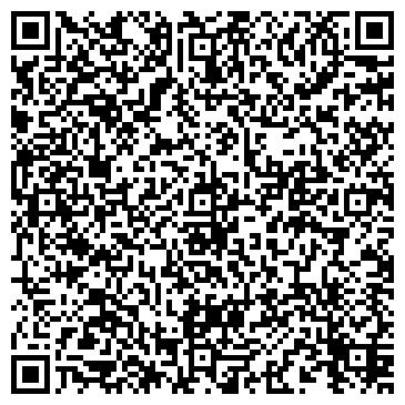 QR-код с контактной информацией организации Завод Пластал, ООО