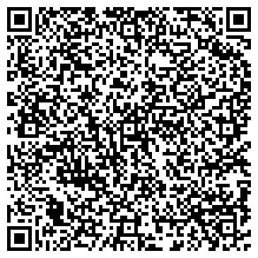 QR-код с контактной информацией организации Альп-пром, ЧП