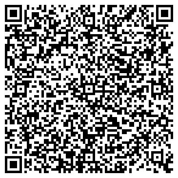 QR-код с контактной информацией организации Твой Дом, ИСК ООО
