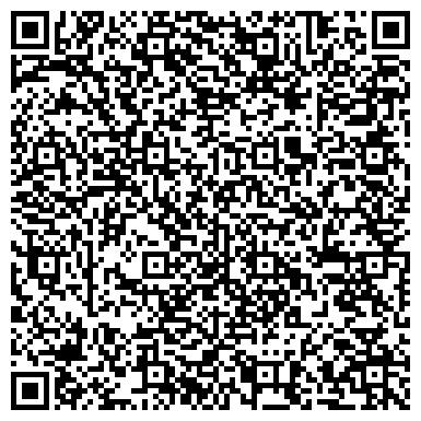 QR-код с контактной информацией организации Технолоджи Цементал, фирма (Technology Cemental)