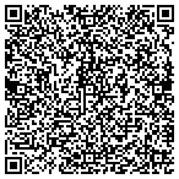 QR-код с контактной информацией организации Металдизайн, ЧП
