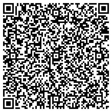 QR-код с контактной информацией организации Ариадна К, ЧП