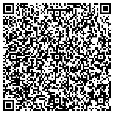 QR-код с контактной информацией организации Сталдом, ООО