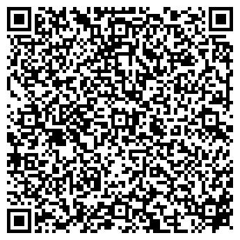 QR-код с контактной информацией организации Стиль, СПД