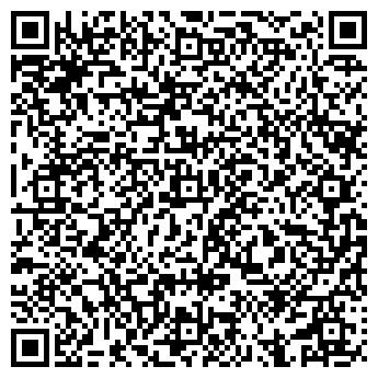 QR-код с контактной информацией организации Компания ТММ Инвест, ЧП