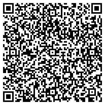 QR-код с контактной информацией организации Алматы Коркем, ИП