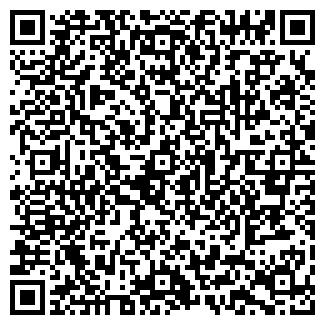 QR-код с контактной информацией организации Искра, ООО