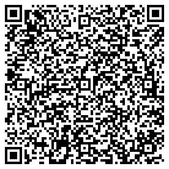 QR-код с контактной информацией организации RoyalStandard, ООО