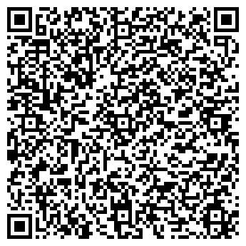 QR-код с контактной информацией организации Фратеко, ООО