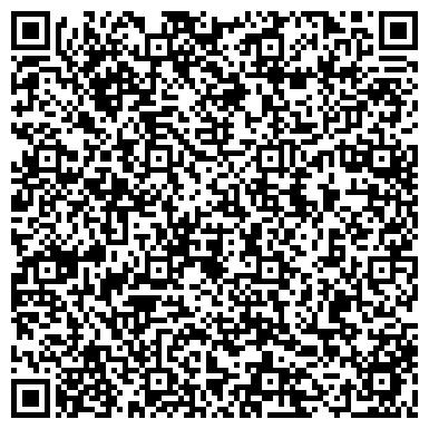 QR-код с контактной информацией организации Корсика - натуральная черепица, ООО