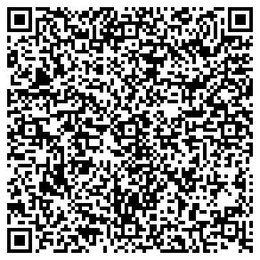 QR-код с контактной информацией организации ЦСП Веста, ООО
