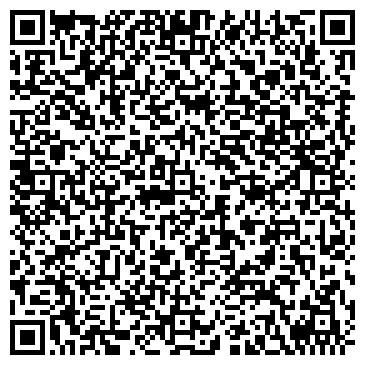 QR-код с контактной информацией организации Люкс КСК,ООО