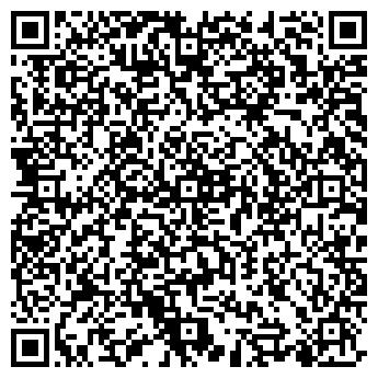 QR-код с контактной информацией организации Евростиль, ООО