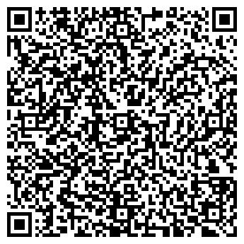 QR-код с контактной информацией организации Зергер, ТОО
