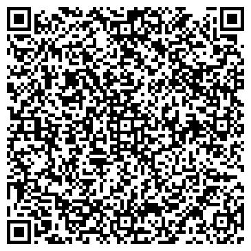 QR-код с контактной информацией организации Ангар-Казахстан, ТОО