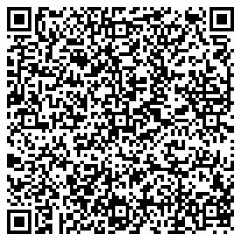 QR-код с контактной информацией организации АЛИНА, ТОО