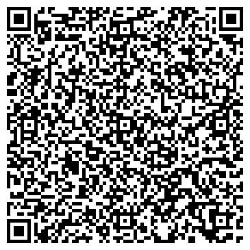 QR-код с контактной информацией организации ЖилСтройБытСервис, ТОО